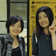 Rei & Kaori, Fukuoka, Japan | © Marijn Engels, September 2012