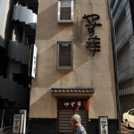 Street, Ginza, Tokyo, Japan | © Marijn Engels, October 2012