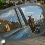 Side mirror view, Romania (08-2008)